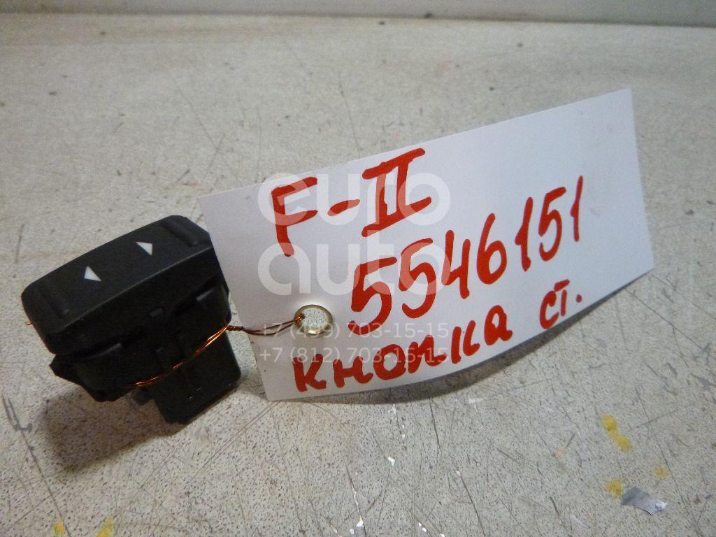 Кнопка стеклоподъемника для Ford Focus II 2008-2011;Focus II 2005-2008 - Фото №1