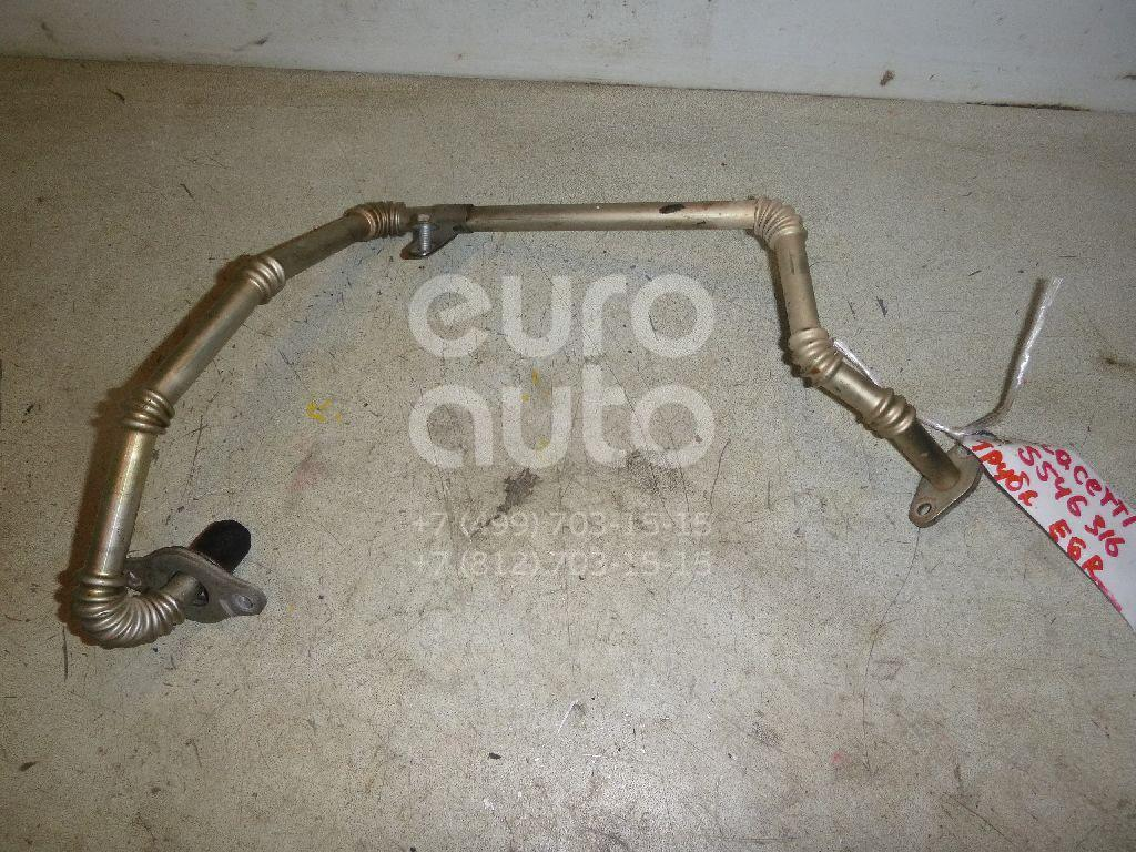 Трубка системы рециркуляции (EGR) для Chevrolet Lacetti 2003>;Aveo (T200) 2003-2008;Aveo (T250) 2005-2011 - Фото №1