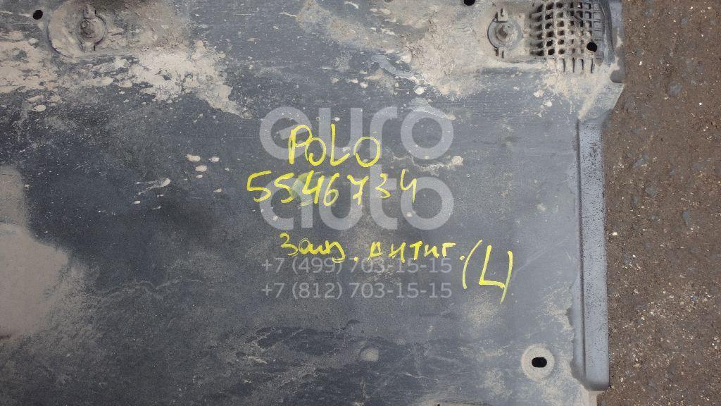 Защита антигравийная для VW Polo (Sed RUS) 2011> - Фото №1