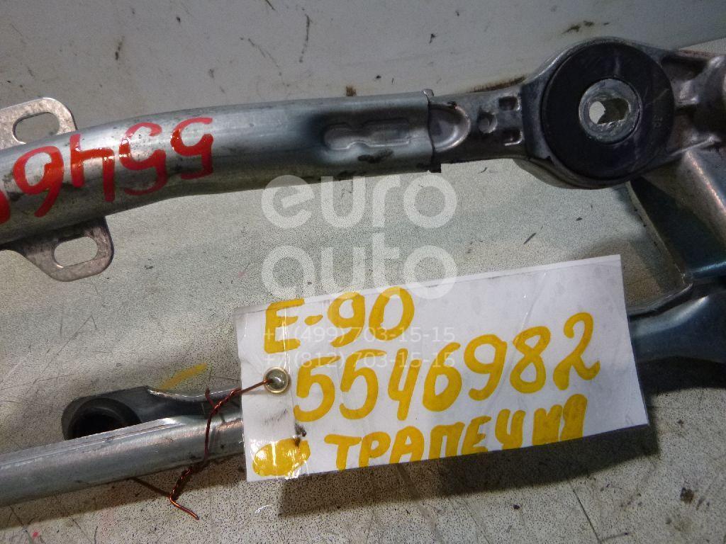 Трапеция стеклоочистителей для BMW 3-серия E90/E91 2005-2012;3-серия E92/E93 2006-2012 - Фото №1