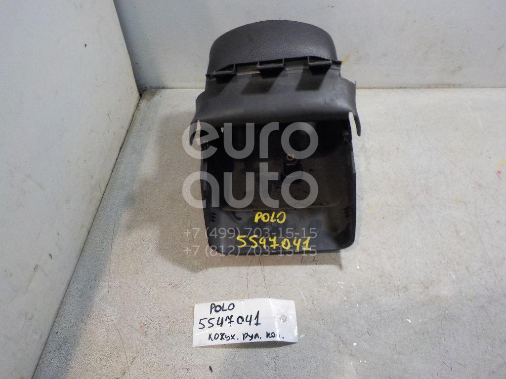Кожух рулевой колонки для VW Polo (Sed RUS) 2011> - Фото №1