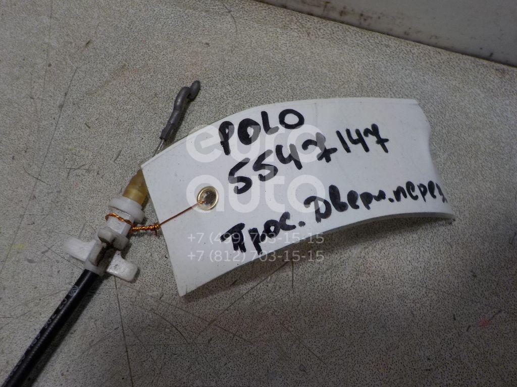 Трос открывания двери для VW Polo (Sed RUS) 2011> - Фото №1