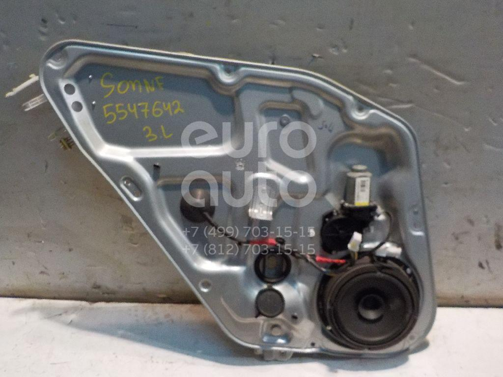 Стеклоподъемник электр. задний левый для Hyundai Sonata V (NF) 2005-2010 - Фото №1