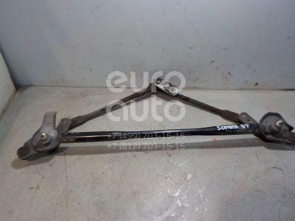 Трапеция стеклоочистителей для Hyundai Sonata V (NF) 2005-2010 - Фото №1