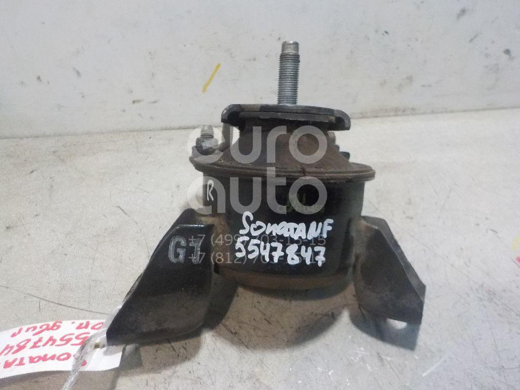 Опора двигателя для Hyundai Sonata V (NF) 2005-2010;Grandeur (IV) 2005-2010 - Фото №1
