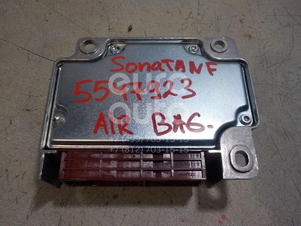 Блок управления AIR BAG для Hyundai Sonata V (NF) 2005-2010 - Фото №1