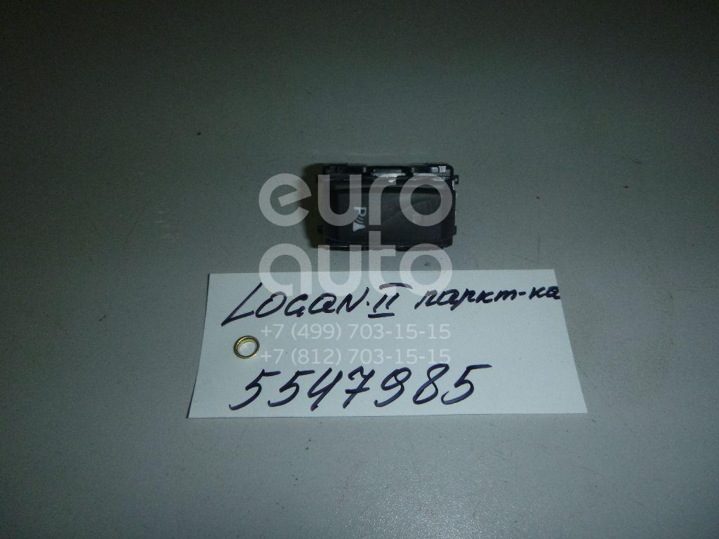 Кнопка многофункциональная для Renault Logan II 2014>;Sandero 2014> - Фото №1