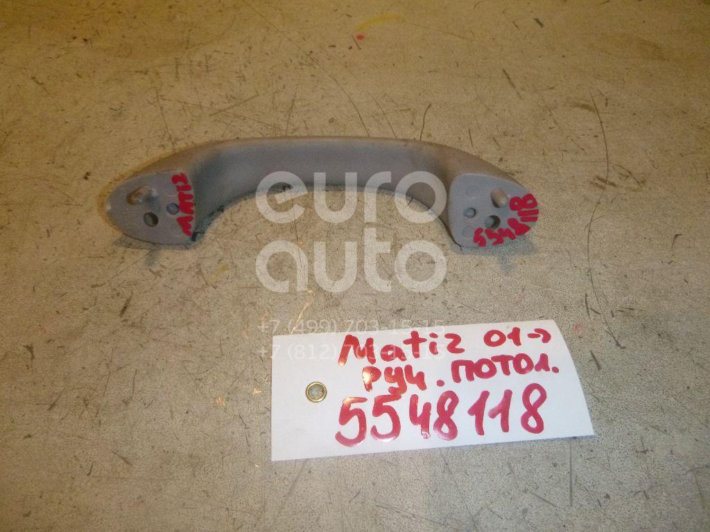 Ручка внутренняя потолочная для Daewoo Matiz 2001> - Фото №1