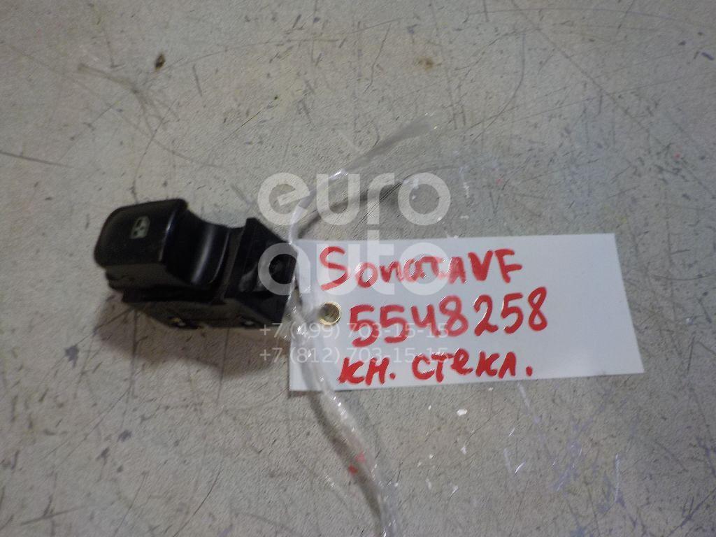 Кнопка стеклоподъемника для Kia Sonata NF# 2005>;Elantra 2000-2005;Sonata V (NEW EF) 2001>;Picanto 2005-2011;RIO 2000-2004 - Фото №1