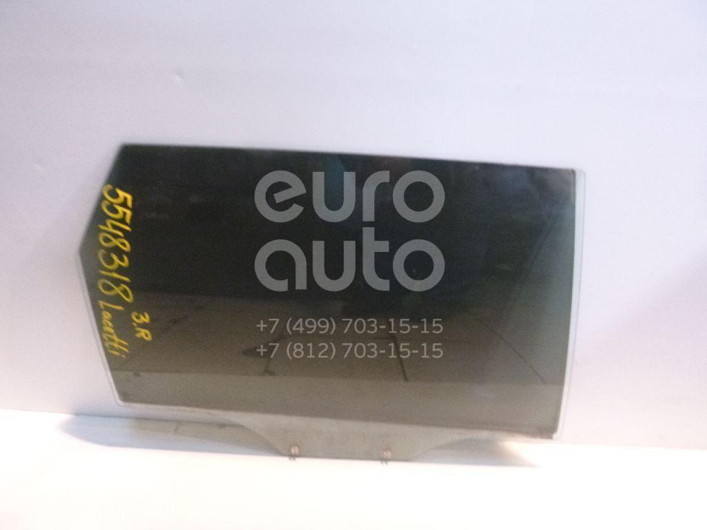 Стекло двери задней правой для Chevrolet Lacetti 2003> - Фото №1