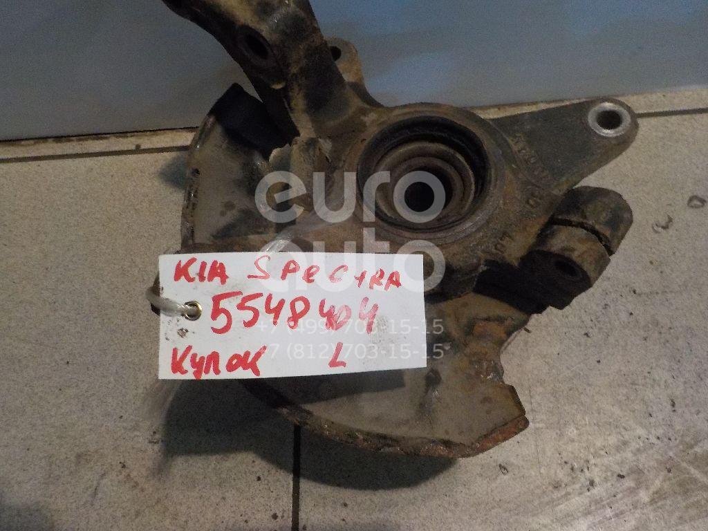Кулак поворотный передний левый для Kia Spectra 2001> - Фото №1