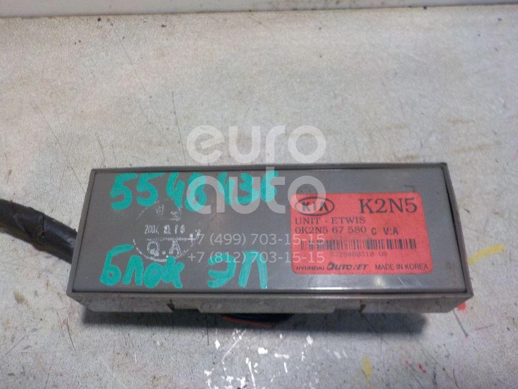 Блок электронный для Kia Spectra 2001-2011 - Фото №1
