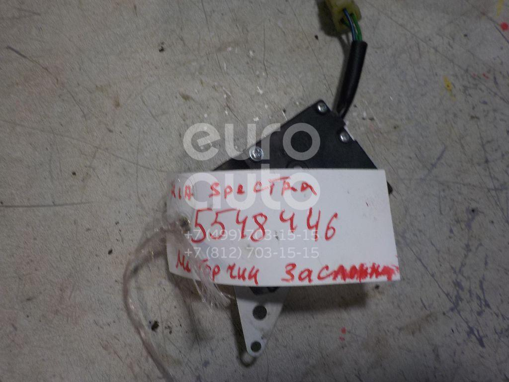 Моторчик заслонки отопителя для Kia Spectra 2001-2011;Sephia/Shuma 1996-2001;Sephia II/Shuma II 2001-2004 - Фото №1