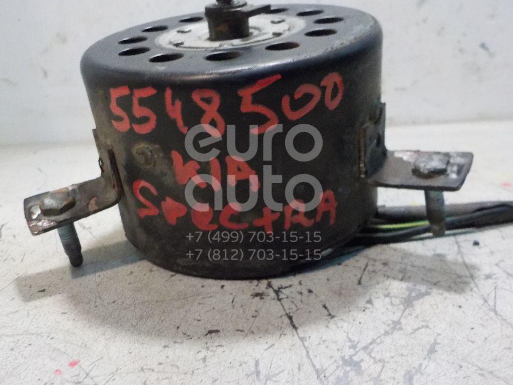 Моторчик вентилятора для Kia Spectra 2001> - Фото №1