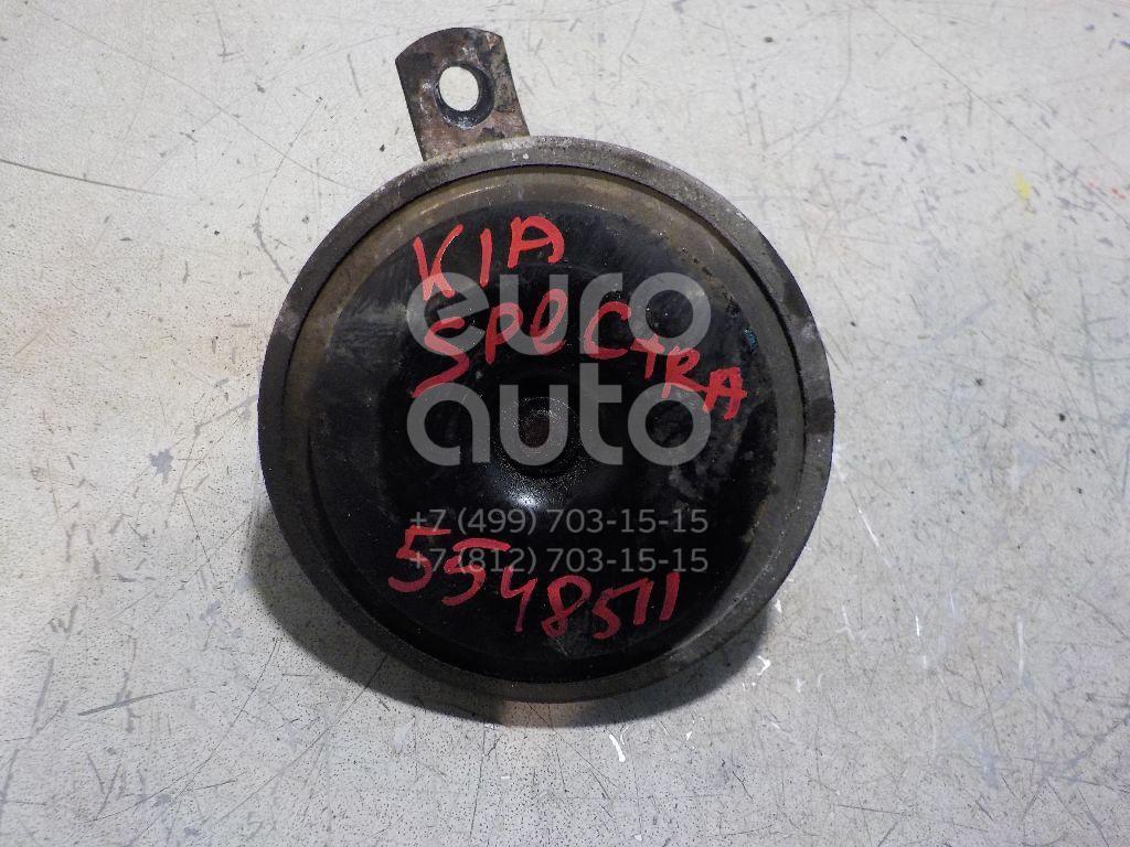 Сигнал звуковой для Kia Spectra 2001-2011 - Фото №1