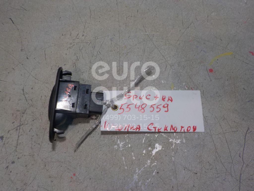 Кнопка стеклоподъемника для Kia Spectra 2001-2011;Sephia II/Shuma II 2001-2004 - Фото №1