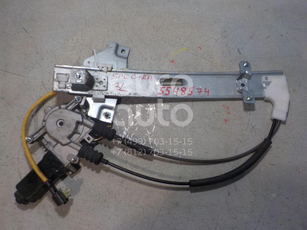 Стеклоподъемник электр. задний левый для Kia Spectra 2001-2011;Sephia II/Shuma II 2001-2004 - Фото №1