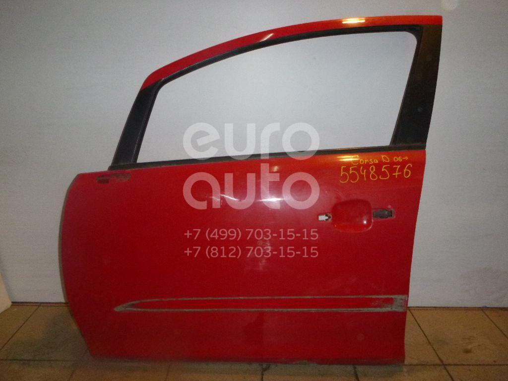Дверь передняя левая для Opel Corsa D 2006-2015 - Фото №1