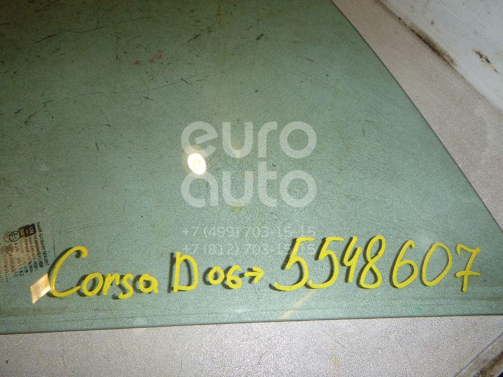 Стекло двери передней левой для Opel Corsa D 2006-2015 - Фото №1