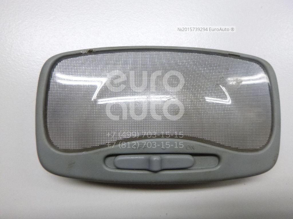 Плафон салонный для Kia Spectra 2001-2011;RIO 2000-2004;Sephia/Shuma 1996-2001;Sephia II/Shuma II 2001-2004 - Фото №1