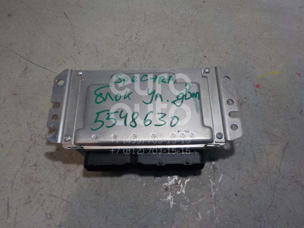 Блок управления двигателем для Kia Spectra 2001-2011;Sephia II/Shuma II 2001-2004 - Фото №1