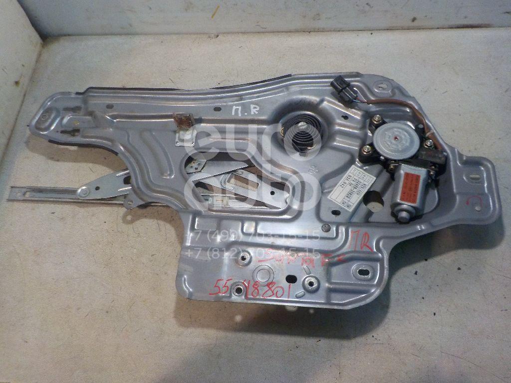 Стеклоподъемник электр. передний правый для Hyundai Santa Fe (SM)/ Santa Fe Classic 2000-2012 - Фото №1