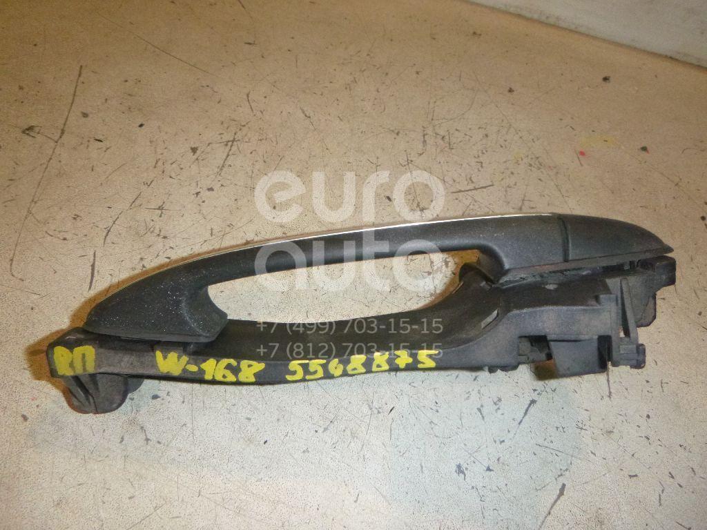 Ручка двери передней наружная правая для Mercedes Benz A140/160 W168 1997-2004 - Фото №1