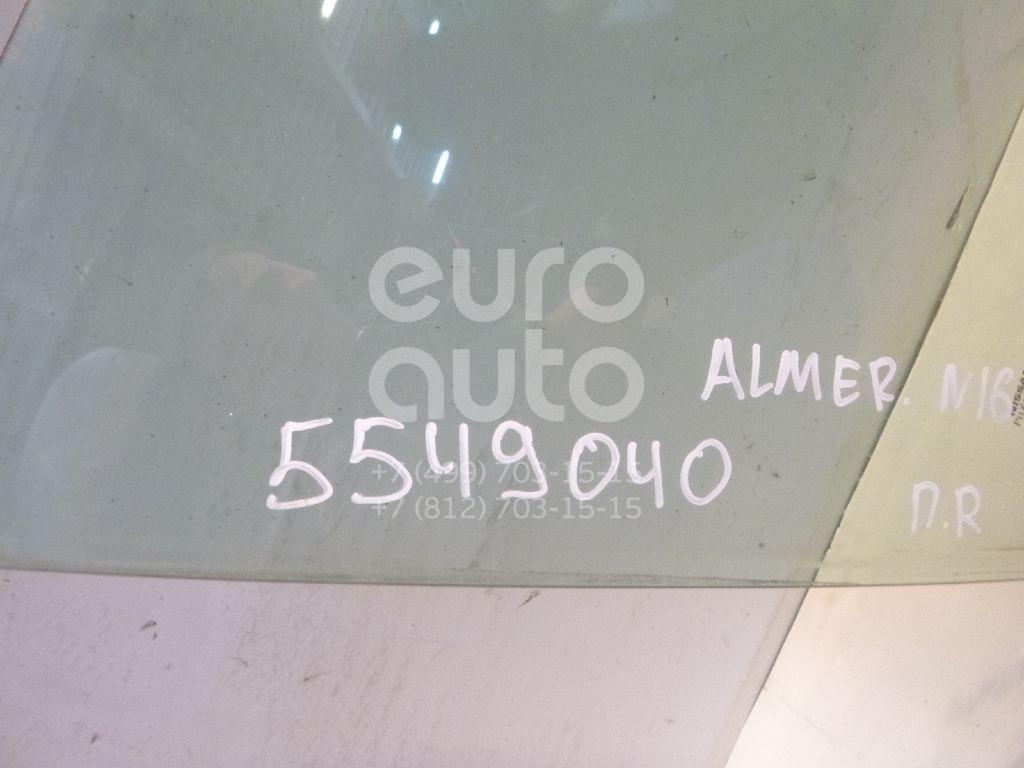 Стекло двери передней правой для Nissan Almera N16 2000-2006 - Фото №1