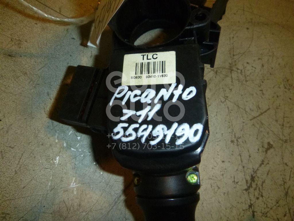 Переключатель поворотов подрулевой для Kia Picanto 2011>;Solaris/Accent IV 2010> - Фото №1