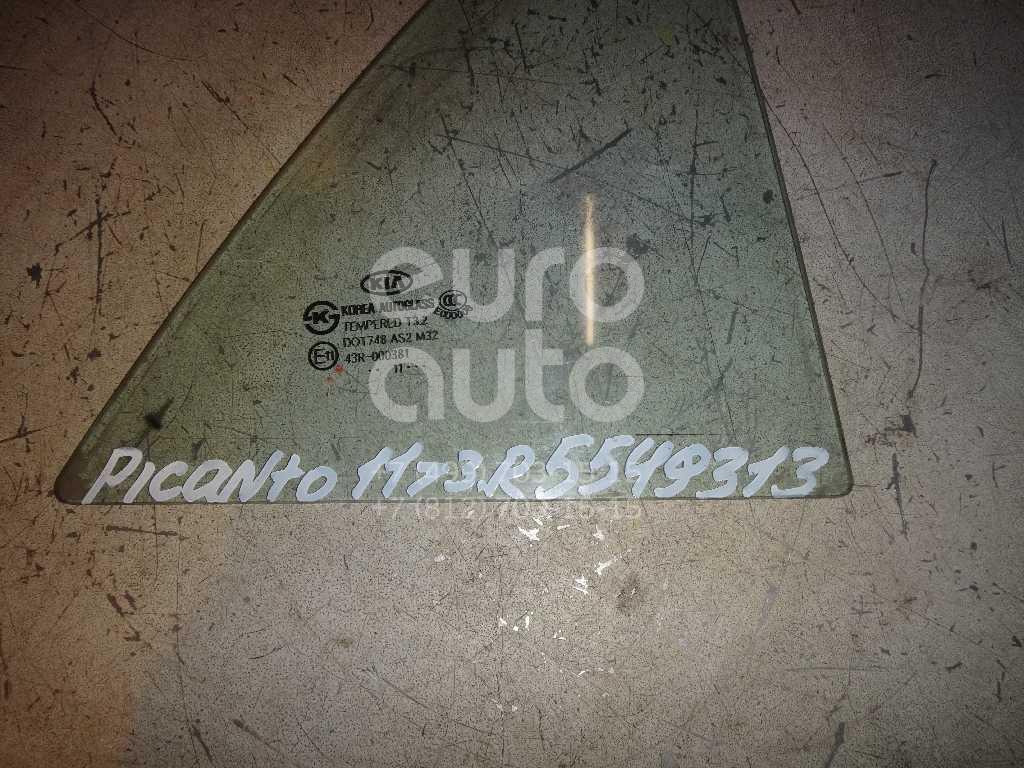 Стекло двери задней правой (форточка) для Kia Picanto 2011> - Фото №1