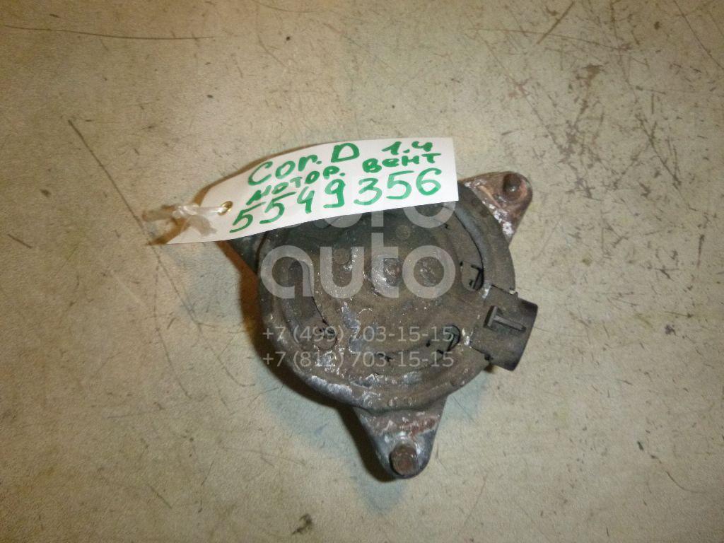 Моторчик вентилятора для Opel Corsa D 2006-2015 - Фото №1