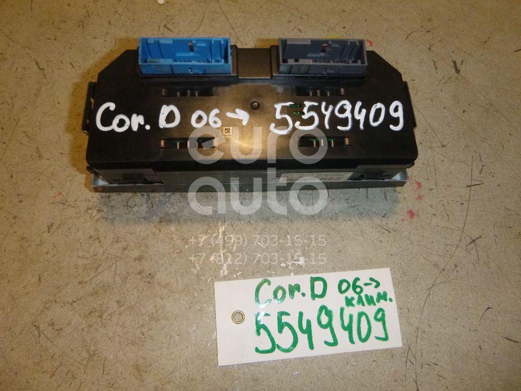 Блок управления отопителем для Opel Corsa D 2006-2015 - Фото №1
