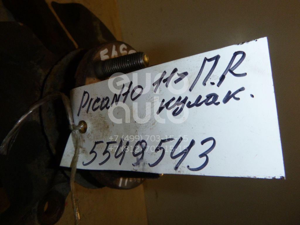 Кулак поворотный передний правый для Kia Picanto 2011> - Фото №1