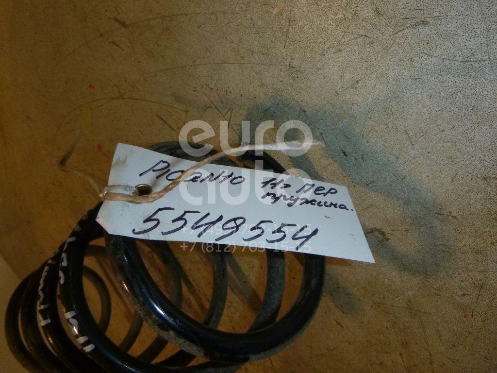 Пружина передняя для Kia Picanto 2011> - Фото №1