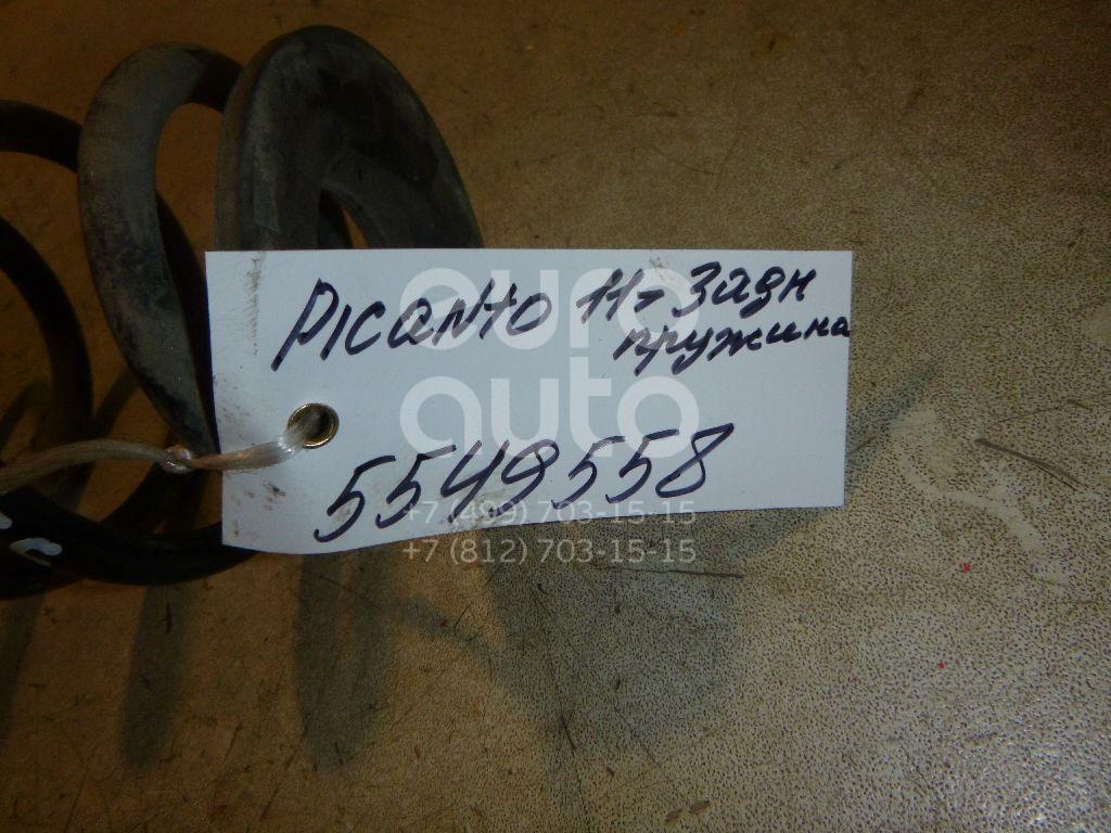 Пружина задняя для Kia Picanto 2011> - Фото №1