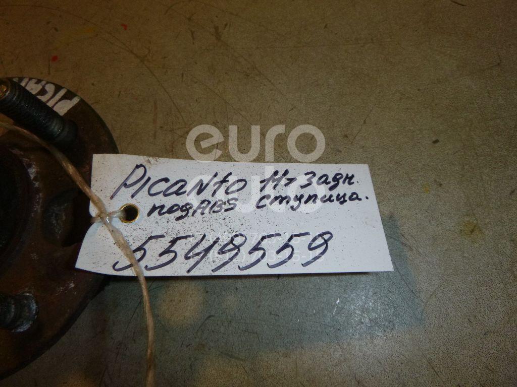 Ступица задняя для Kia Picanto 2011> - Фото №1
