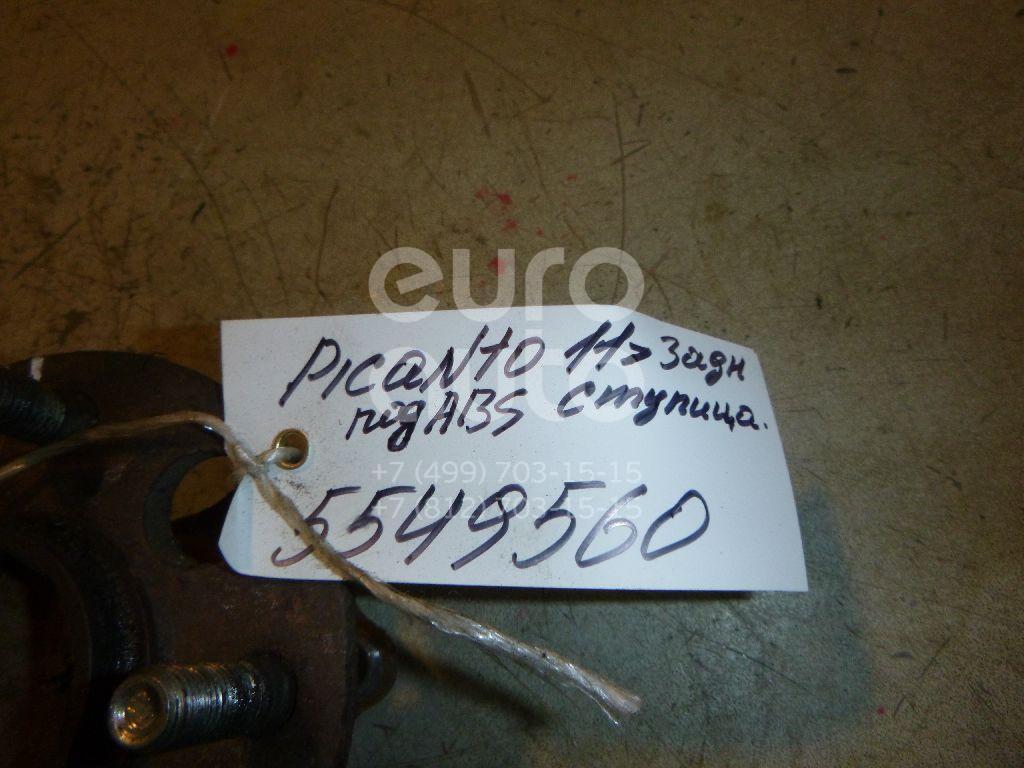 Ступица задняя для Kia,Hyundai Picanto 2011>;Solaris/Accent IV 2010>;RIO 2011> - Фото №1