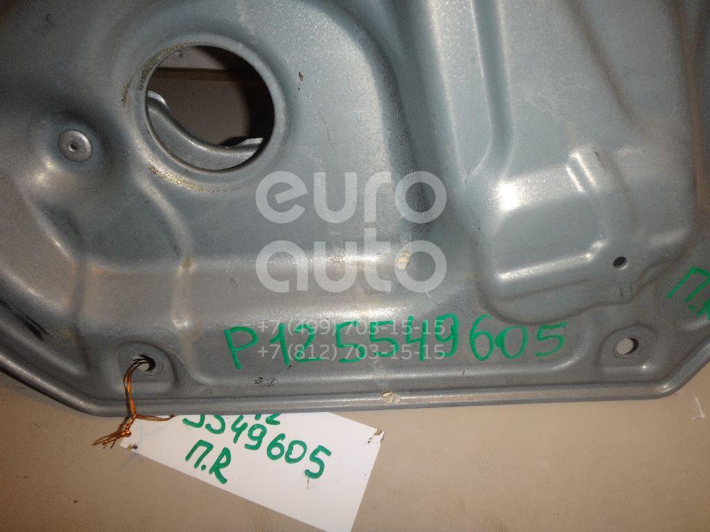 Стеклоподъемник электр. передний правый для Nissan Primera P12E 2002-2007 - Фото №1