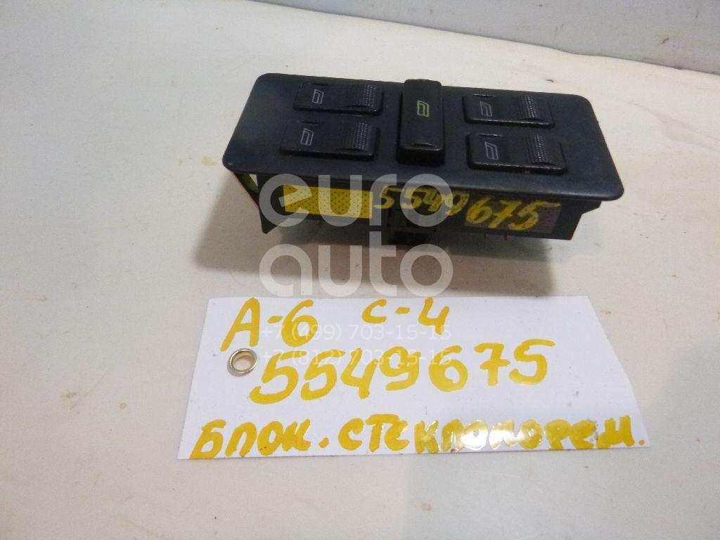 Блок управления стеклоподъемниками для Audi A6 [C4] 1994-1997 - Фото №1