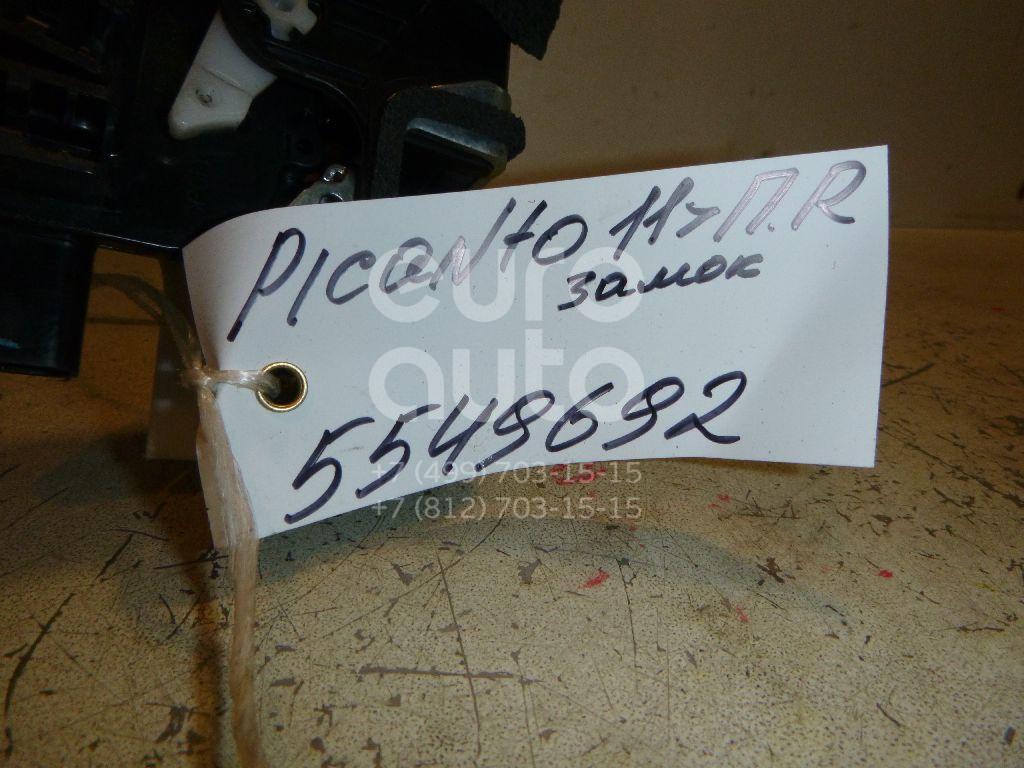 Замок двери передней правой для Kia Picanto 2011> - Фото №1