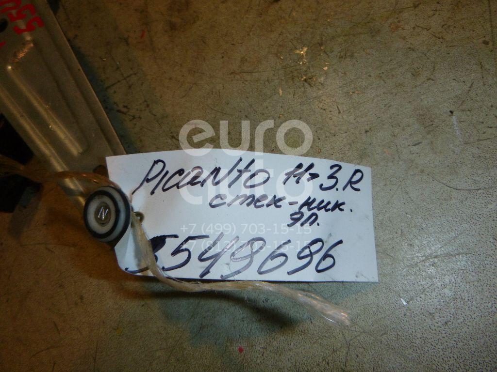 Стеклоподъемник электр. задний правый для Kia Picanto 2011> - Фото №1