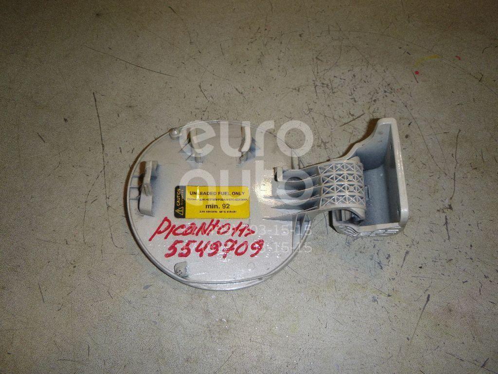 Лючок бензобака для Kia Picanto 2011> - Фото №1