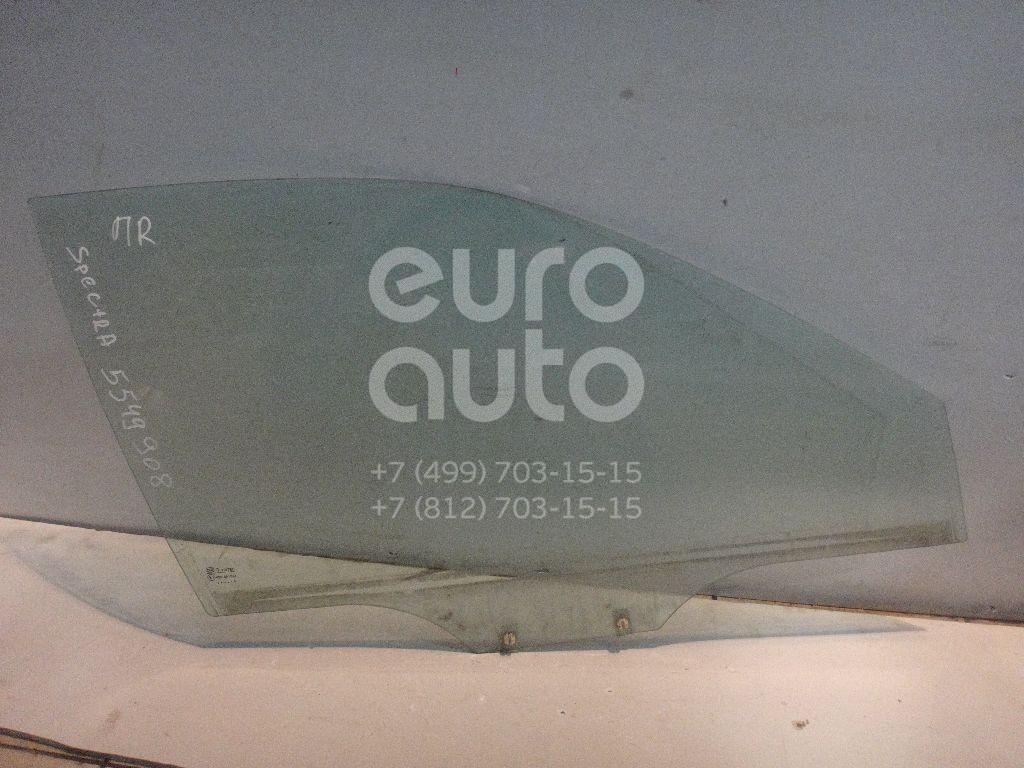 Стекло двери передней правой для Kia Spectra 2001> - Фото №1