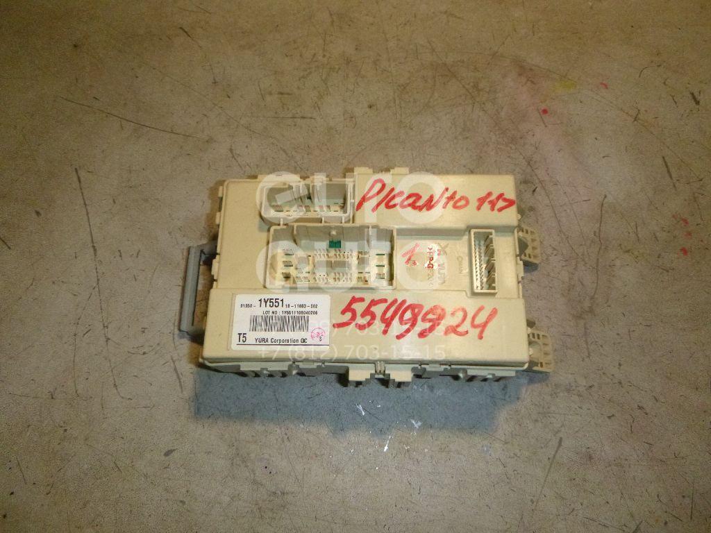 Блок предохранителей для Kia Picanto 2011> - Фото №1