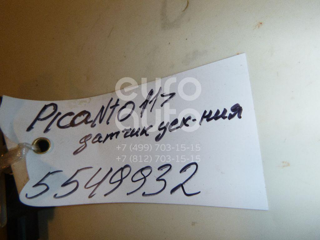 Датчик ускорения для Kia Picanto 2011>;Ceed 2007- 2012 - Фото №1