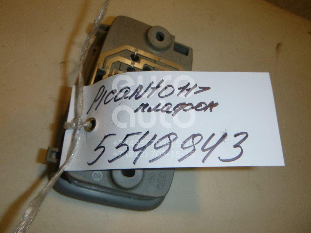 Плафон салонный для Kia Picanto 2011> - Фото №1