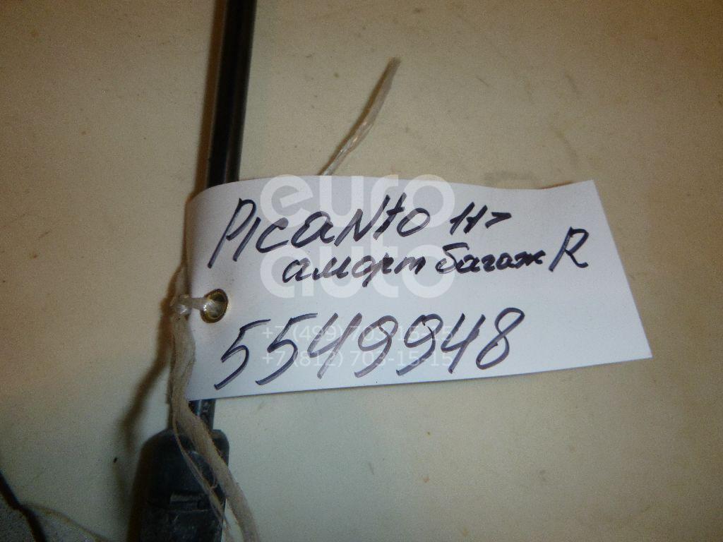 Амортизатор крышки багажника для Kia Picanto 2011> - Фото №1