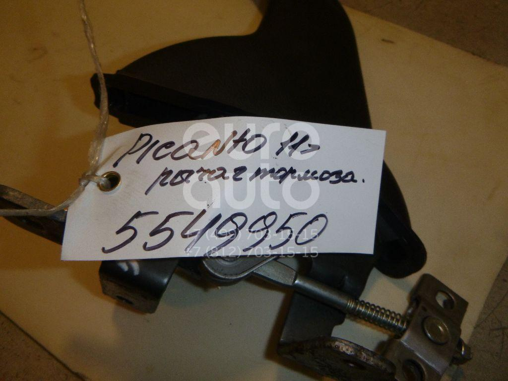 Рычаг стояночного тормоза для Kia Picanto 2011> - Фото №1