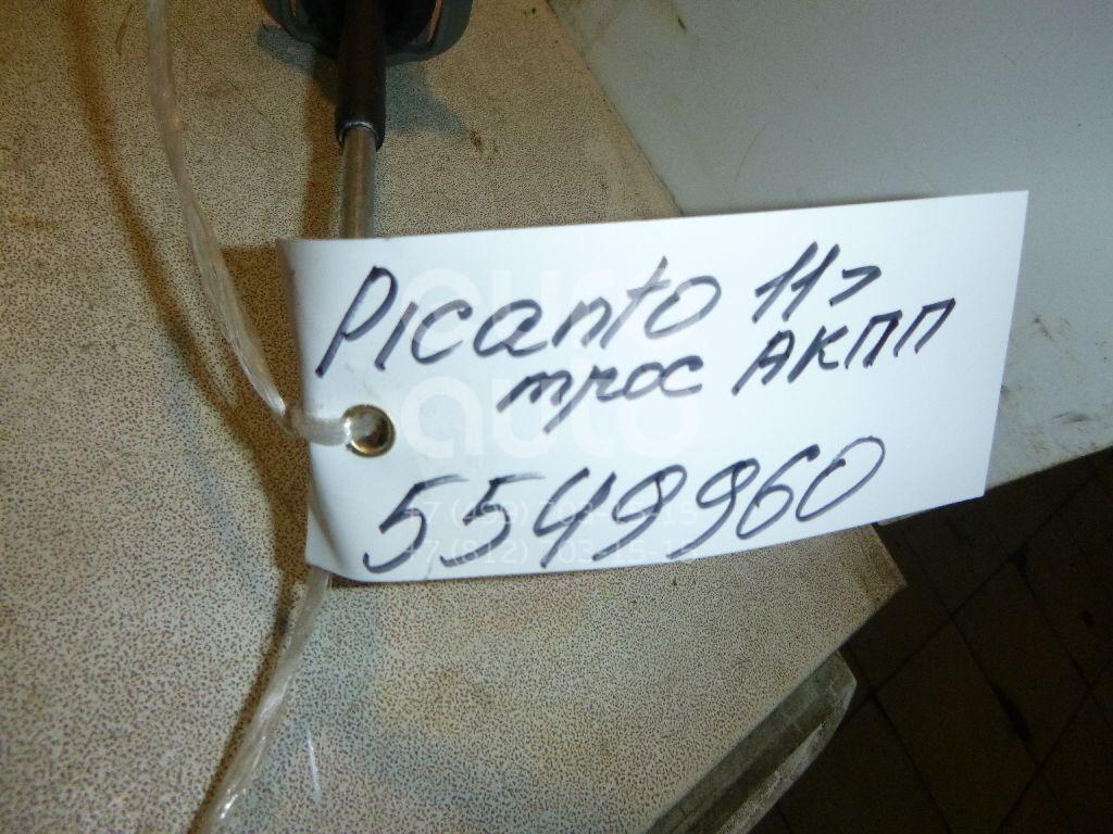 Трос КПП для Kia Picanto 2011> - Фото №1
