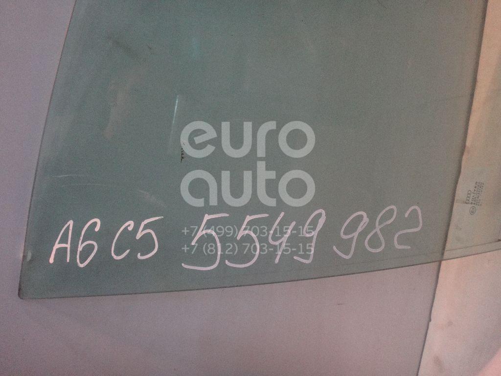 Стекло двери передней правой для Audi A6 [C5] 1997-2004;Allroad quattro 2000-2005 - Фото №1